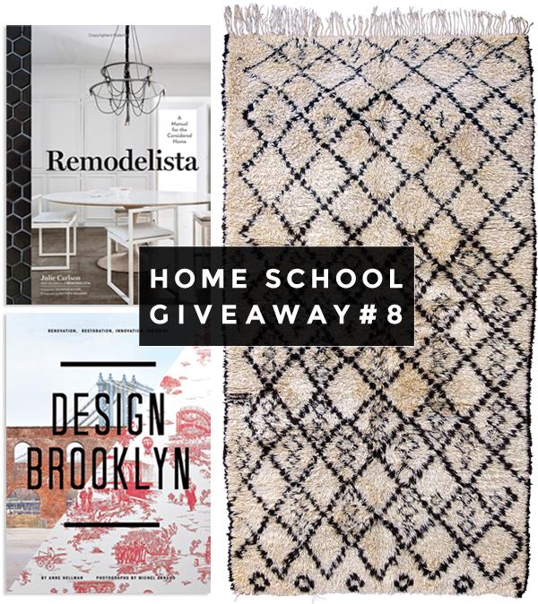 brooklyn home design giveaway brooklyn based